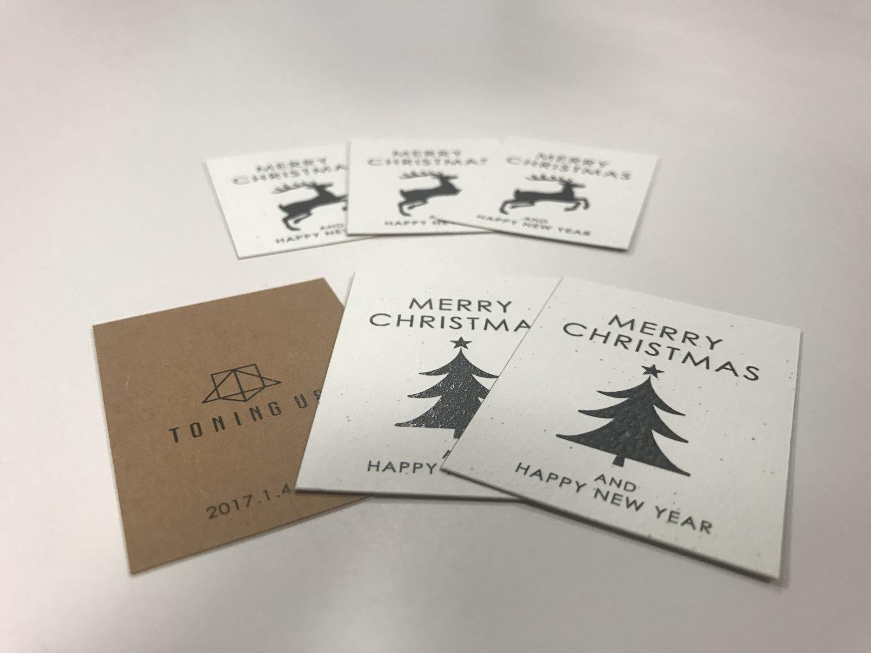 クリスマスカード_実績1