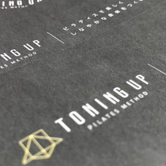 フライヤーデザイン_toningup2