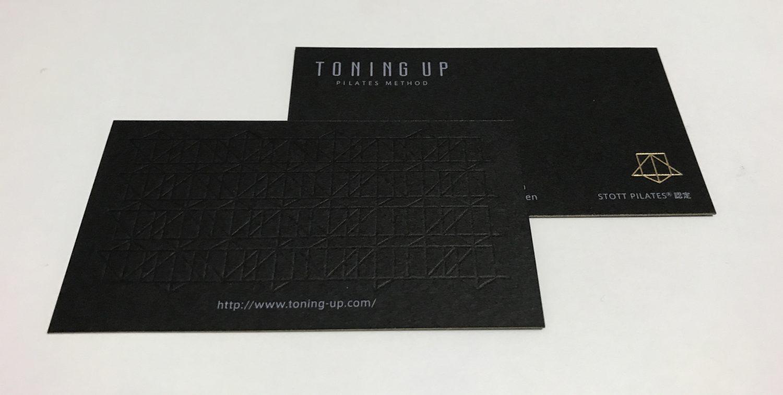 名刺デザイン_TONING UP1