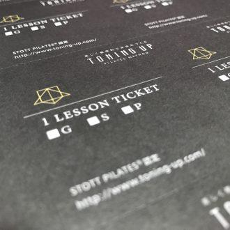 チケットデザイン_印刷toningup2