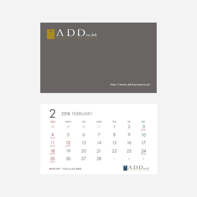 Calendar2018③