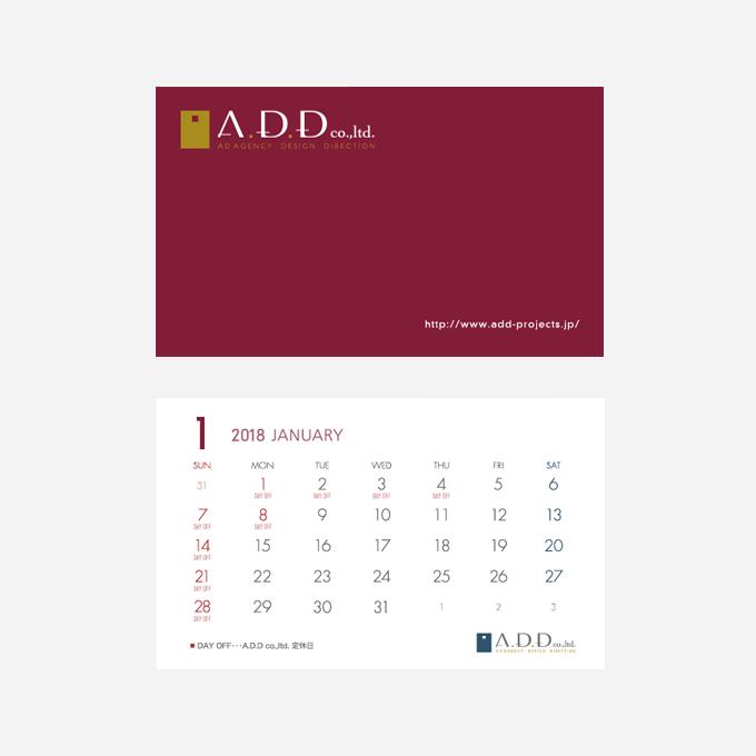 Calendar2018②