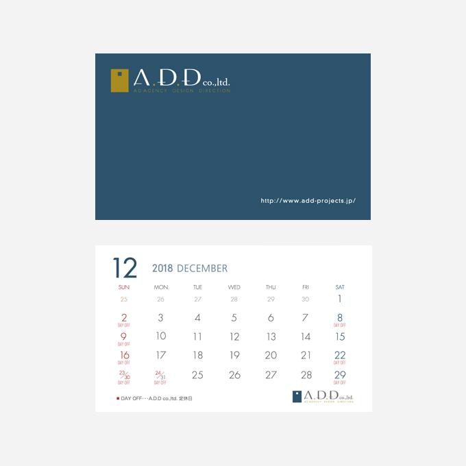 Calendar2018④