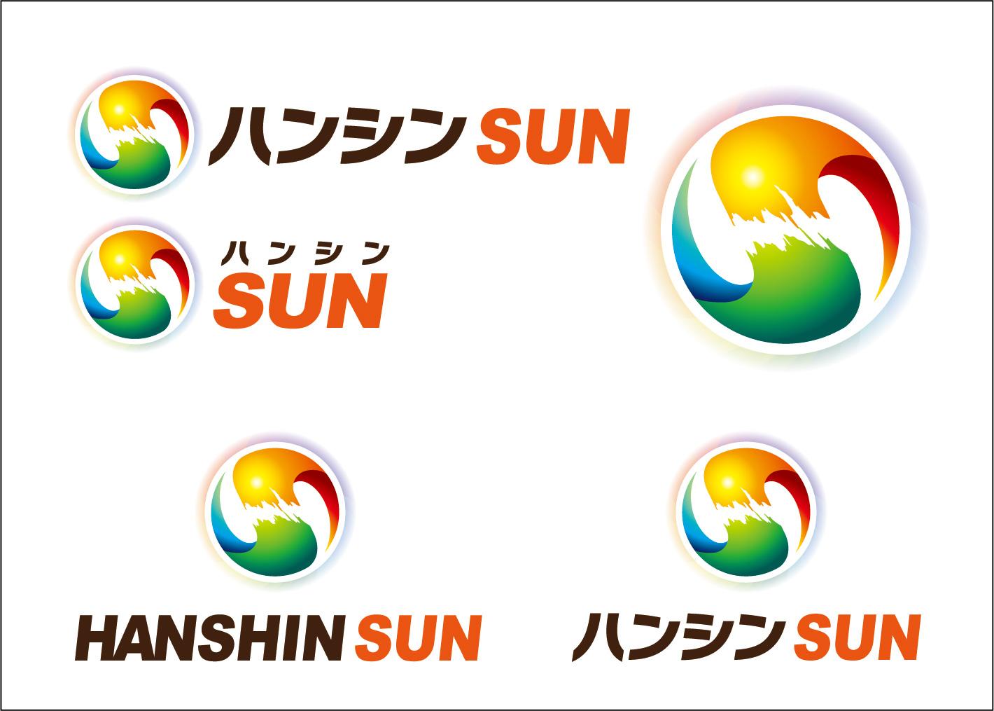 hanshinsun_logo02