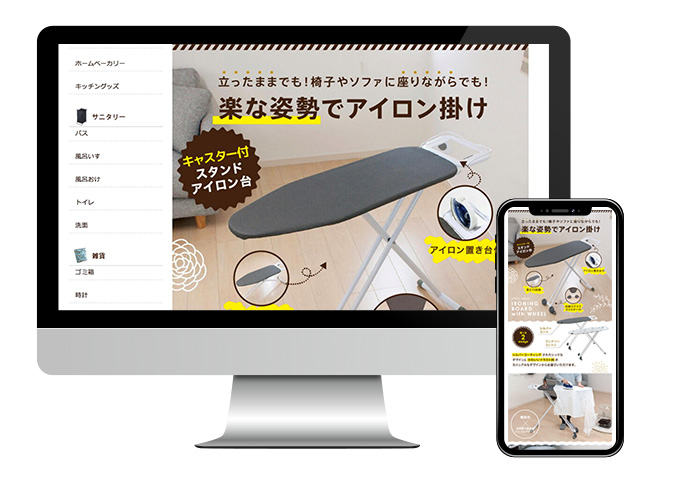 中塚小児車工業所