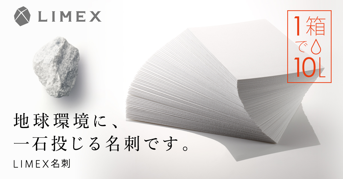 fb_limex