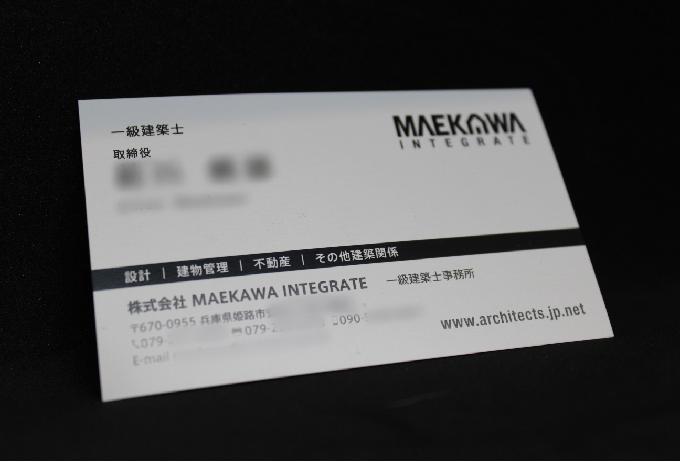 MAEKAWA_1