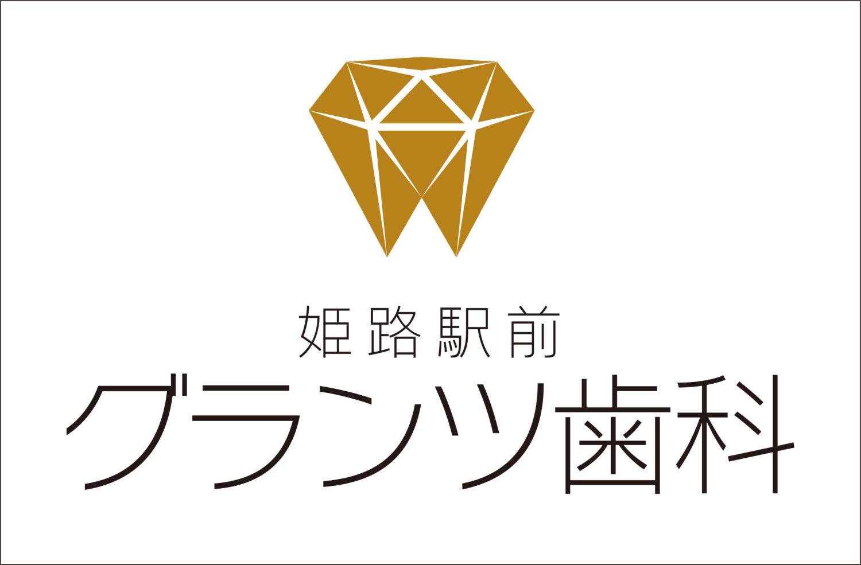 GLANZ_4c_logo01_J
