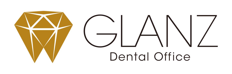 GLANZ_4c_logo02