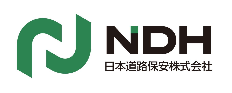 NDH_logoB