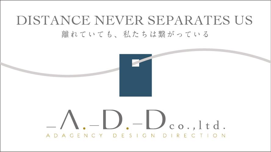 COVID19_ADD_logo-01
