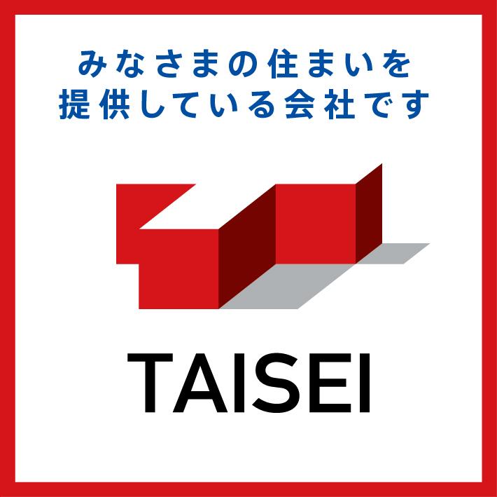 COVID19_TAISEI_logo2s-01
