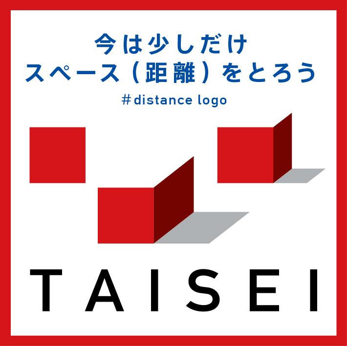 COVID19_TAISEI_logo2s-03