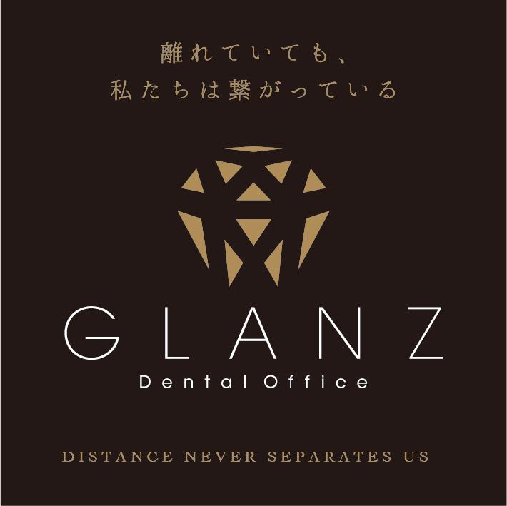 COVID19_glanz_logo-01