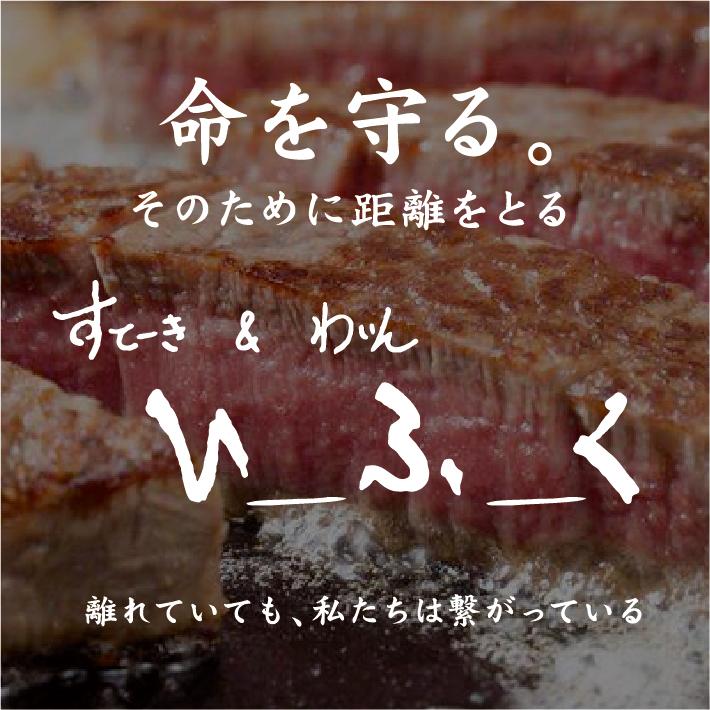 COVID19_ifuku_logo-02
