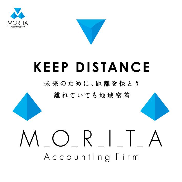 COVID19_morita_logo4-01