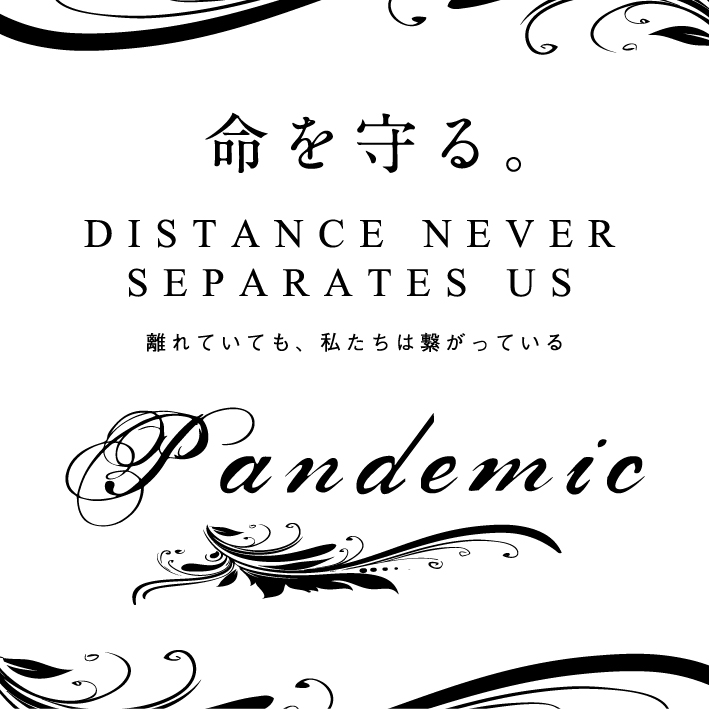 COVID19_pandemic_logo-01