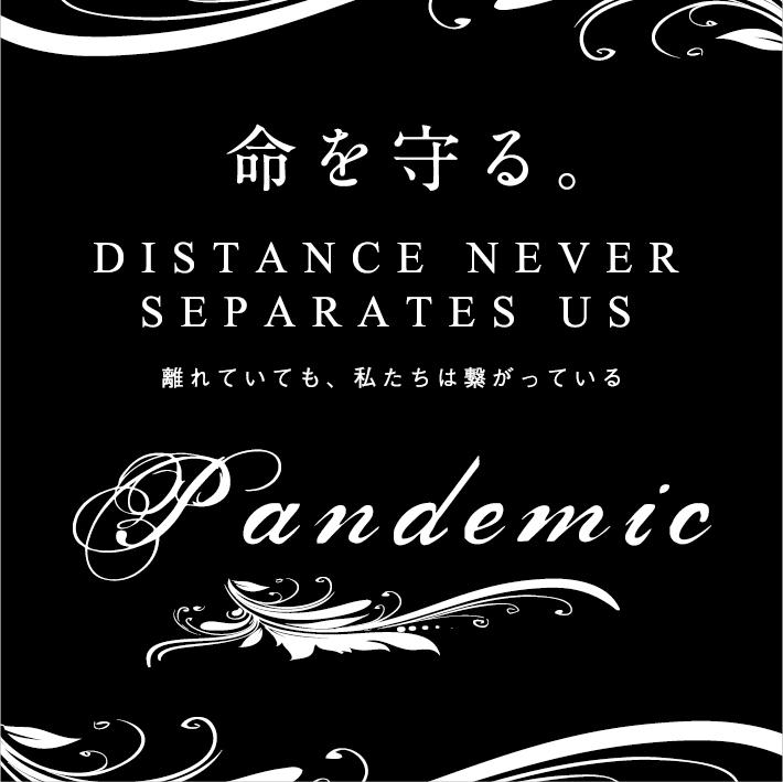 COVID19_pandemic_logo-02