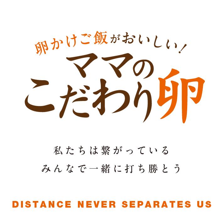 COVID19_tazumi_logo3-01