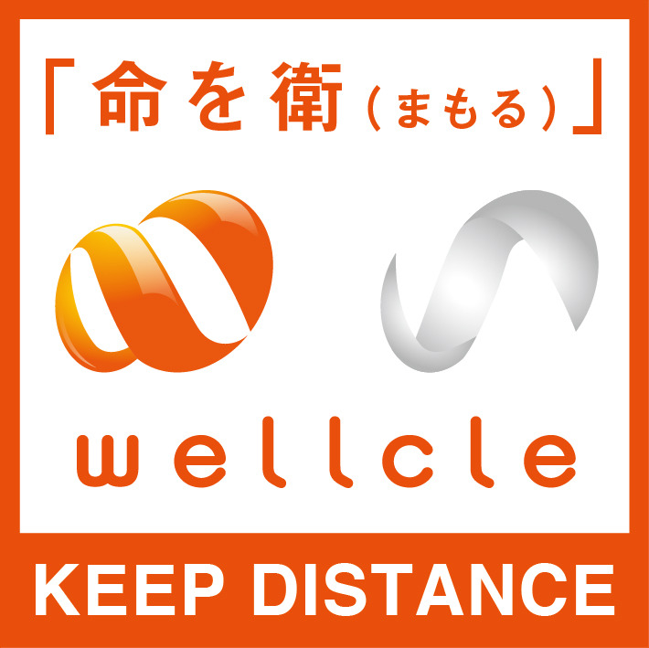 COVID19_wellcle_logo2s-01