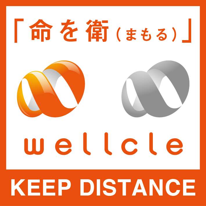 COVID19_wellcle_logo3s-02 (1)
