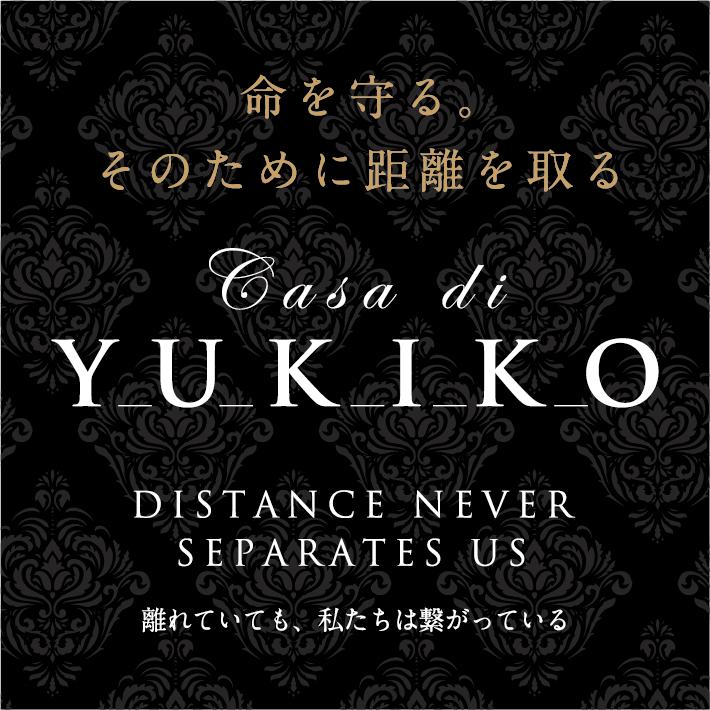 COVID19_yukiko_logo-01