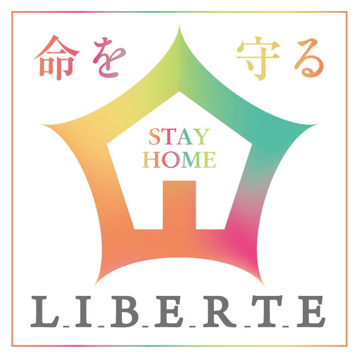 COVID19_LIBERTE_logo2h-01