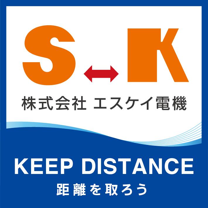 COVID19_SK_logo1s-01