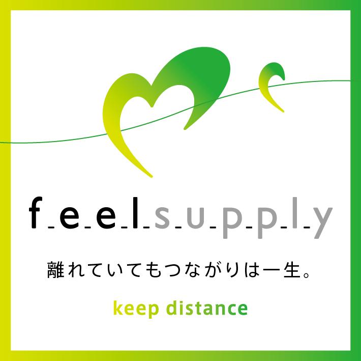 COVID19_feelsupply_logo2s-01