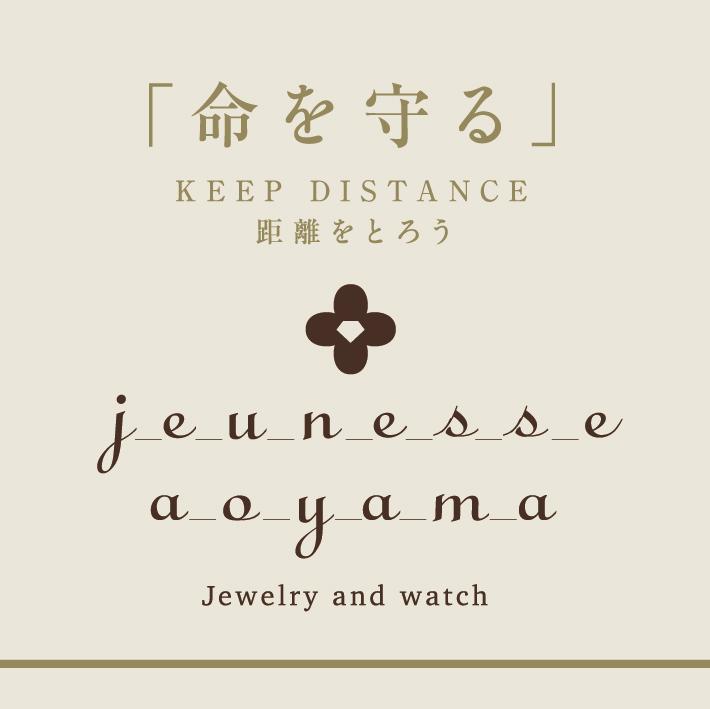 COVID19_jyunesu_logo2h-01