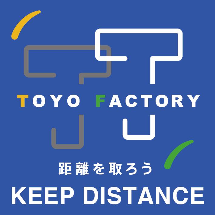 COVID19_toyo_logo1s-01