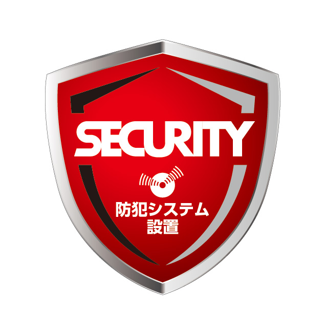 20200605_security_sticker_v5z-01
