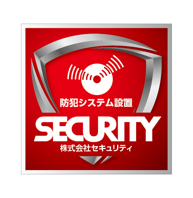 20200605_security_sticker_v5z-02