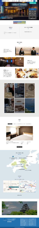 【公式】ホテルアストンプラザ広島海田市駅前 – 2021年2月新築開業のビジネスホテル – 210628-194534